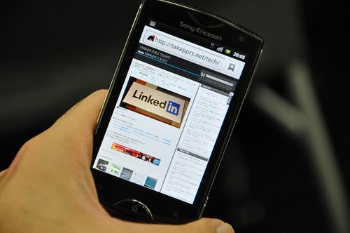 Sony Ericsson mini (S51SE)_018