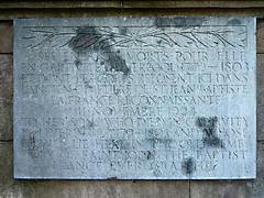 Photo of Stone plaque № 8216