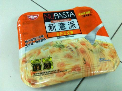 NUPASTA Salmon in white sauce from HK 1