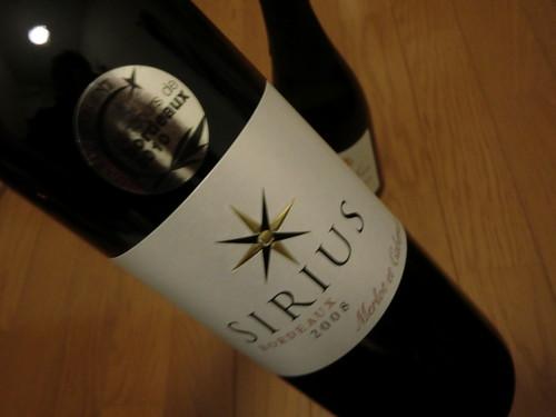 ボルドーワイン20111103-008