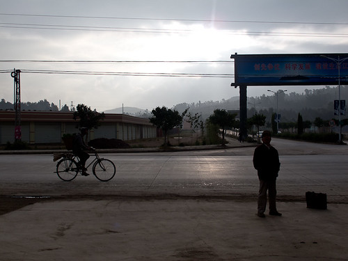 Morning cyclist in Hongcheng