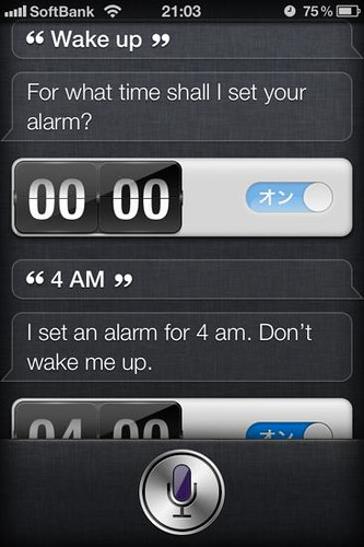 siri_easy_phrases_8