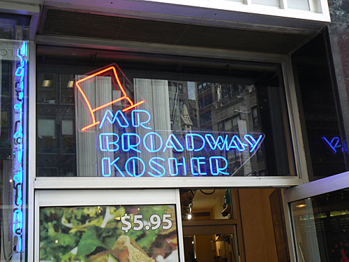 Broadway kosher.jpg