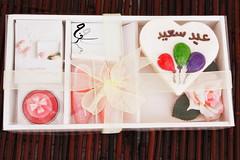 كل عام والجميع بخير... (Afra7 suliman) Tags: