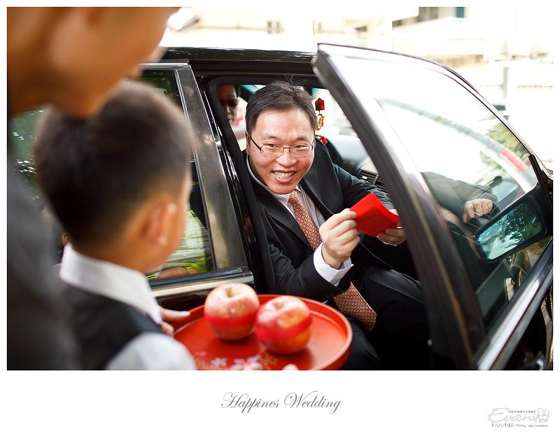 婚禮攝影-Ivan & Hele 文定_074