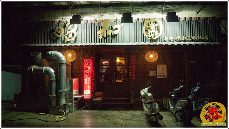 11-09-昭和園燒肉 (27)