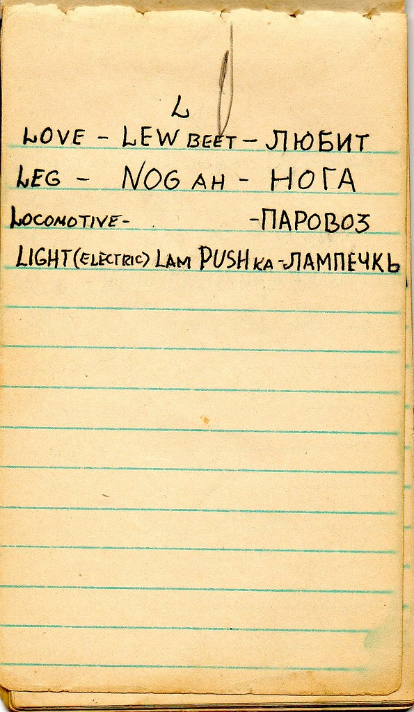James Paul Stalls, Jr WWII Russian Notebook