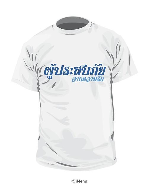 floodshirts-02