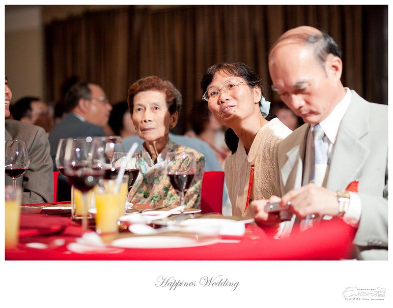 [婚禮攝影]勝彥&姍瑩 婚禮宴客_084