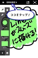 IMG_2613