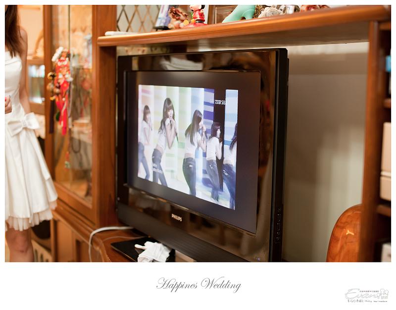 [婚禮記錄]致仲秀騏結婚紀錄_056