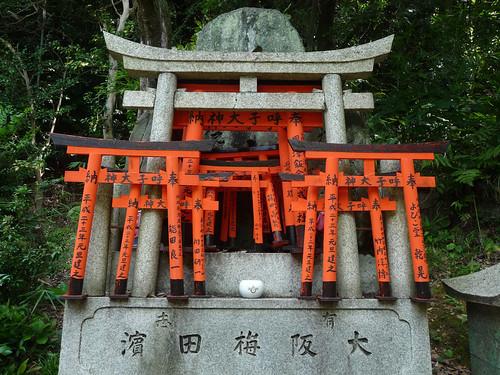 Kyoto-609.jpg