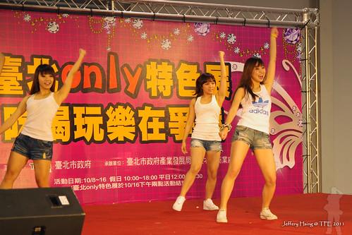 2011_1008[花博爭艷館]臺北ONLY特色展