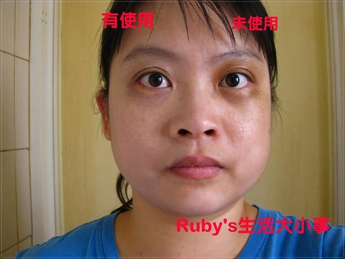 寶藝BONANZA 輕透潤色粉凝乳液 (8)