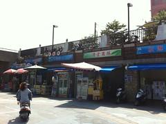 小琉球白沙觀光港碼頭