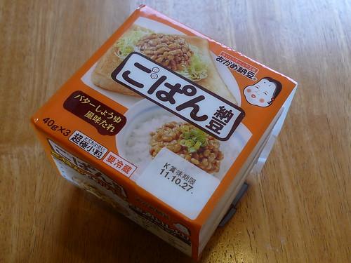 ごぱん納豆で納豆トースト