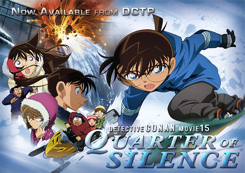 Detective Conan Movie 15 DCTP Released
