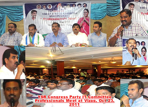 ysrcp-it-committee-meet-vizag-Lrg