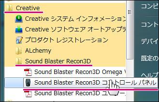 Recon3D_02