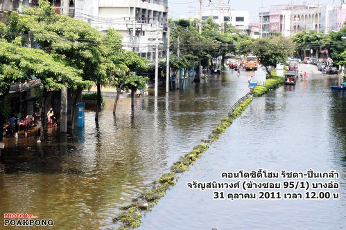 Flood_CityHome_0029