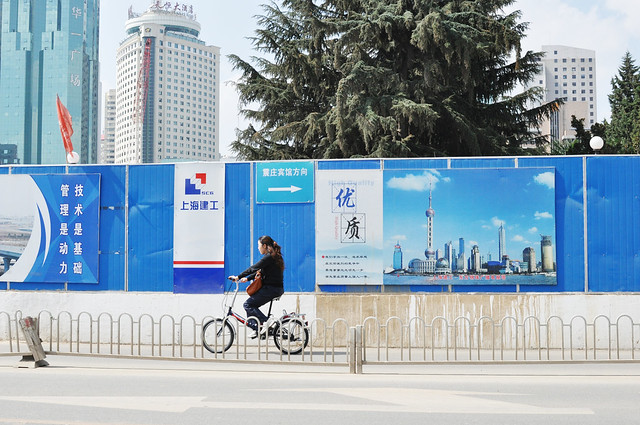 Shanghai's skyline picture on Dongfang Square construction site
