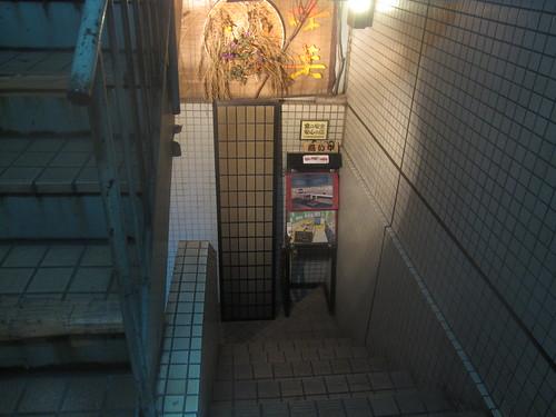 入り口@味菜(練馬)
