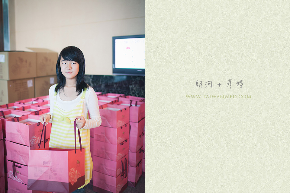 朝河+彥婷-092