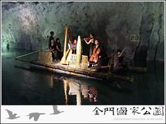 2011-金門坑道音樂節(1022)-02.jpg