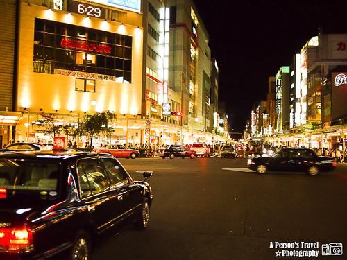 2011Kyoto_Japan_ChapZero_7