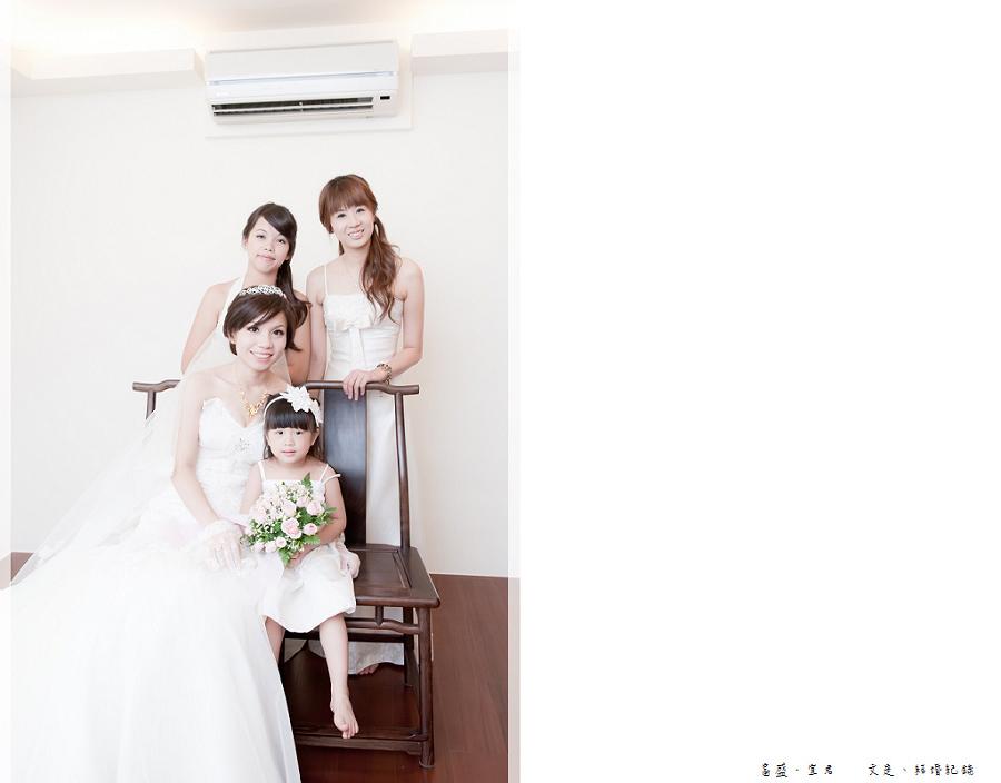 富盛&宜君_088