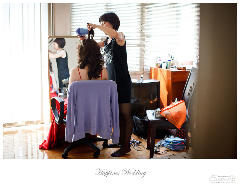 婚禮攝影-Ivan & Hele 文定_049