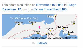 2011-11-17_1827