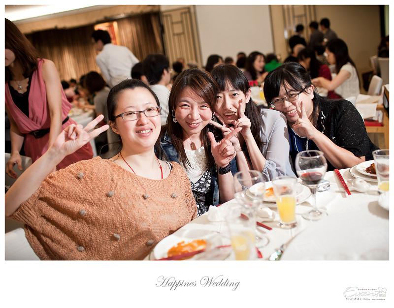 [婚禮攝影]勝彥&姍瑩 婚禮宴客_078