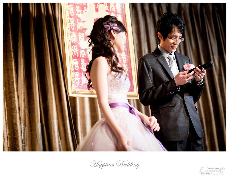 [婚禮攝影]勝彥&姍瑩 婚禮宴客_091