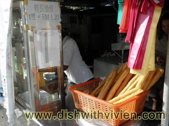 Penang-Ipoh-Trip73-Long-Chinese-Cruller