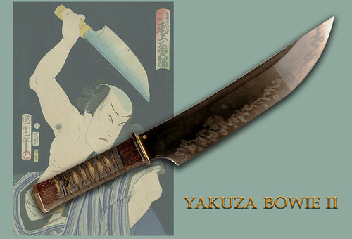มีดตามแบบ Yakuza Bowie