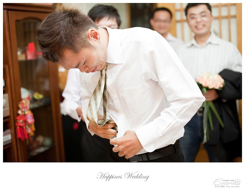 [婚禮記錄]致仲秀騏結婚紀錄_048