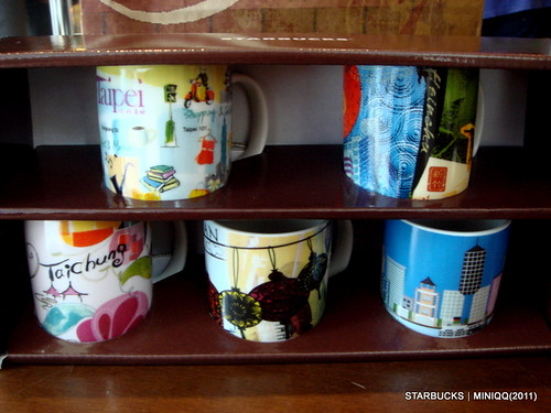 02_Starbucks City Mug Area Collectible Mini Set-Taiwan 星巴克迷你城市杯組-台灣