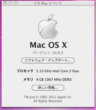 スクリーンショット(2011-10-11 23.26.08)