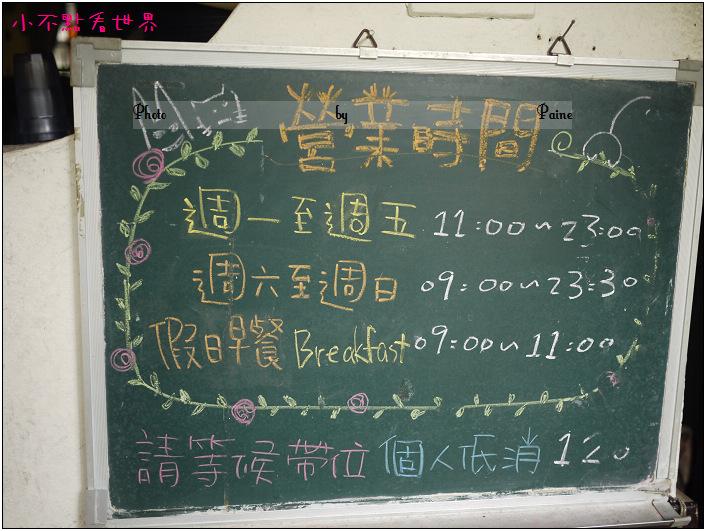 台南窄門咖啡館 (24).JPG