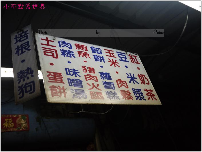 新營宵夜小攤 (2).JPG