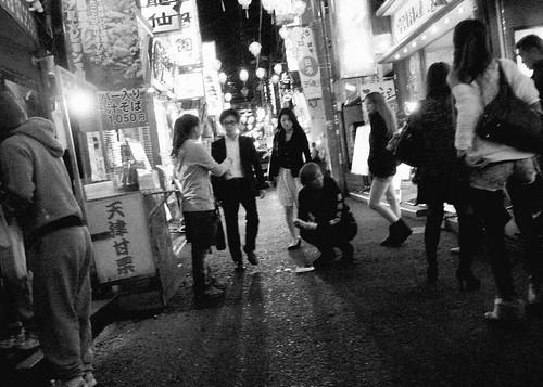 YOKOHAMA INSIDE 中華街 IV