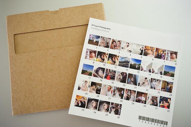photobook demo-11