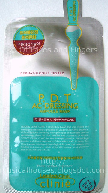 leaders clinic ac dressing ampoule mask 2