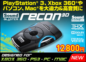 Recon3D_04