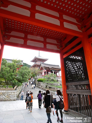 2011Kyoto_Japan_ChapSeven_7