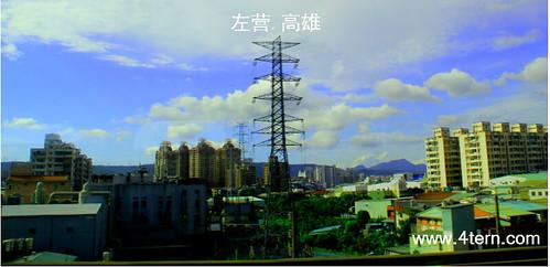 台湾高铁700T型 台湾运输业推向另个里程碑
