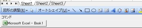 taskbar1-4