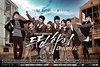 DREAM HIGH CAPÍTULO 8 SUBTITULOS ESPAÑOL ONLINE