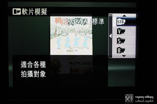 Fuji_X100_color_05